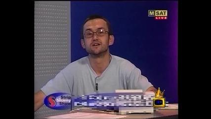 Митьо Пищова и гласните