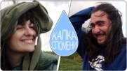 Капка спомени #1: Дъждовен Timelapse!