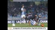 """""""Реал"""" (Сосиедад) и """"Гранада"""" разделиха точките след 1:1"""
