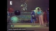 Антония Рангелова - Strangers in the night (1993)