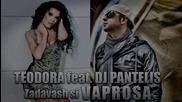 2012 Теодора - Задаваш си въпроса (dj Pantelis Remix)