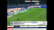 """""""Хофенхайм"""" с историческа победа в Бундеслигата"""