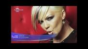 Galena - Dj-qt me izdade 2011 ( original version )