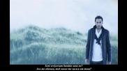 Ismail yk - Sanane - Теб какво те засяга (prevod)(stereo)