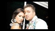 Константин - Любовни Абонати ( Official Song ) ( Cd Rip )