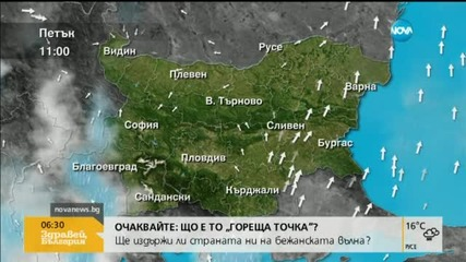 Прогноза за времето (25.09.2015 - сутрешна)