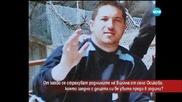 От какво се страхуват роднините на Биляна от село Осиково, убита заедно с децата си преди 6 години