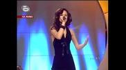 Ексклузивно!!ана Пее песента на Глория Ако те няма - music idol 2 - 31.03.08 Hq