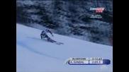 Теди Лигети с втора поредна победа в гигантския слалом