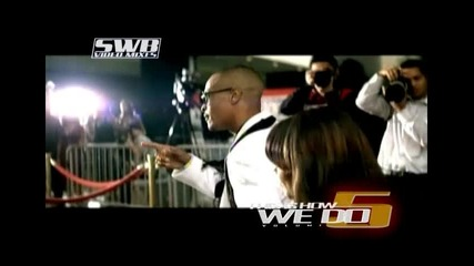 T.i. feat. Notorious B.i.g. - What You Know (dj Swb Blend)