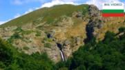 Пенчовско пръскало-Централен Балкан