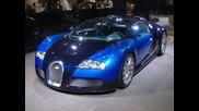 Няколко снимки за феновете на Bugatti