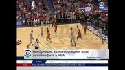 """""""Ню Орлиънс"""" хвана последния влак за плейофите в НБА"""