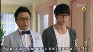 Бг субс! Rooftop Prince / Принц на покрива (2012) Епизод 16 Част 1/4