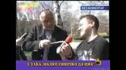 Голям Смях Бойко Борисов