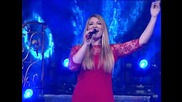 JELENA BROCIC - IME TVOJE NE SPOMINJEM VISE (BN Music 2014 BN TV)