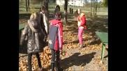 Есенна забава в училище