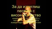 Hoodini - Спускам се feat. Sarafa (2011)