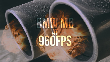 BMW M6 на SUPER Slow Motion