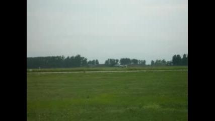 Излита Миг - 29