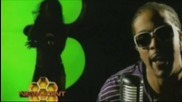Lil Flip feat. Mannie Fresh - What It Do