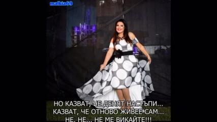 Dragana Mirkovic - Hej ljubavi bilo cija (hq) (bg sub)