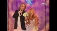 Филипп Киркоров И Маша Распутина - Свадебные цветы