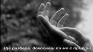 Усещане - Валентин Желязков - Наполитано