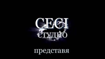 Жажда - Регина Арабаджиева