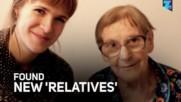 Да си внучка на много пенсионери