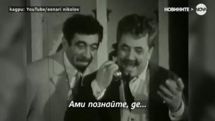 Спомен за Георги Калоянчев - големия актьор с голямо сърце