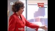 Жестока Любов Епизод 46 Част 2/2
