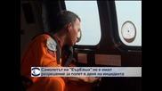 """Самолетът на """"ЕърЕйша"""" не е имал разрешение за полет в деня на инцидента"""