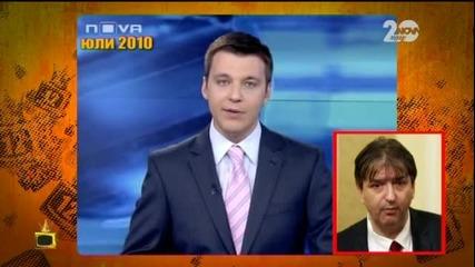 Телевизионно-творческият път на Слави Бинев - Господари на ефира (04.12.2014)