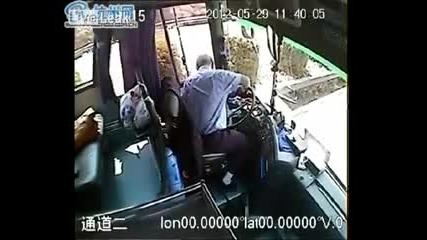 Смъртта на шофьор на автобус