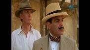 Случаите на Поаро / Убийство Месопотамия 2 - Сериал Бг Аудио
