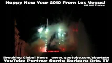 Нова година в Лас Вегас