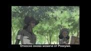 [ Bg Sub ] Nana - Епизод 13 - Високо Качество
