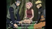 Naruto Shippuuden - Епизод 46 - Bg Sub