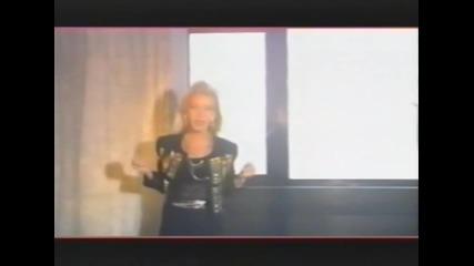 Vesna Zmijanac - TV Show Svatovi - (VHS Komuna 1990)