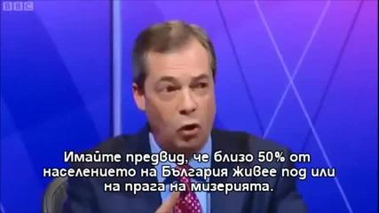 Британски политик за положението на България