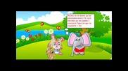 Светът на slon4o2001-минишоу 2-готови за Нпвсп
