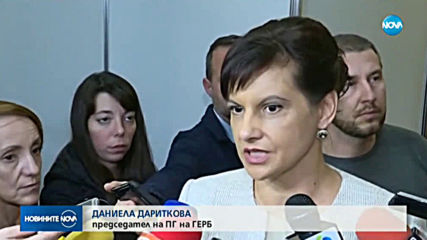 Депутатите в спор за временна комисия за промени в Изборния кодекс