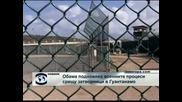Възобновяват се процесите срещу задържани в Гуантанамо