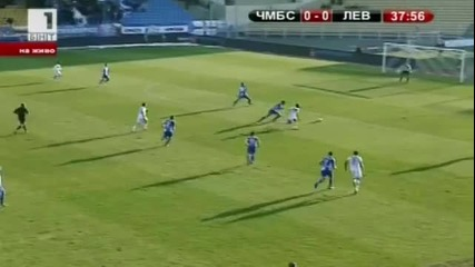 Черноморец - Левски 0-2