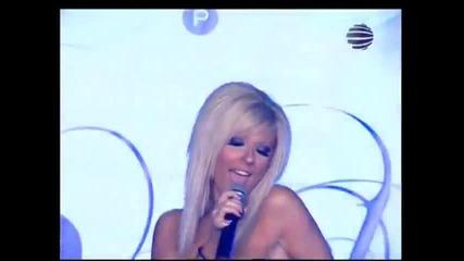 Andrea - Izluji me (live)(hq)