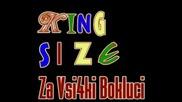 King Size - За Всички Боклуци