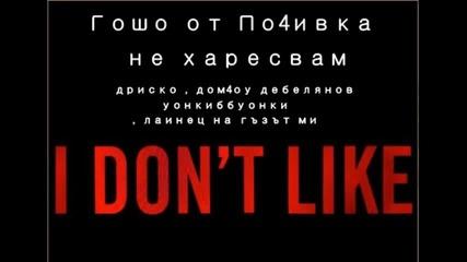 Гошо От Почивка - Не Харесвам ( Krisko Young Bb Young Dim4ou 100 Kila i t.n. Diss )