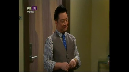 Young and Hungry S02e13 Bg Audio