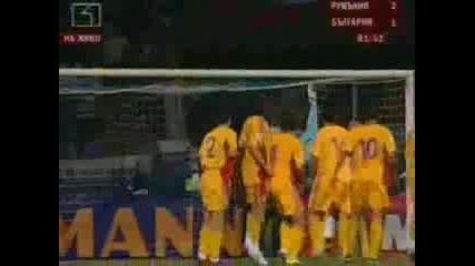 България - Румъния 2:2